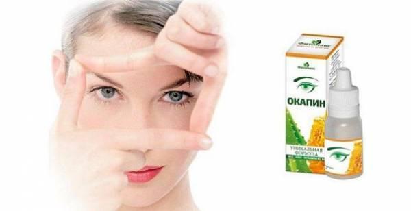 Капли окапин – витаминный тоник для глаз