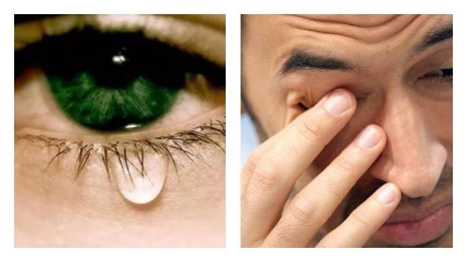 У меня слезятся и болят глаза