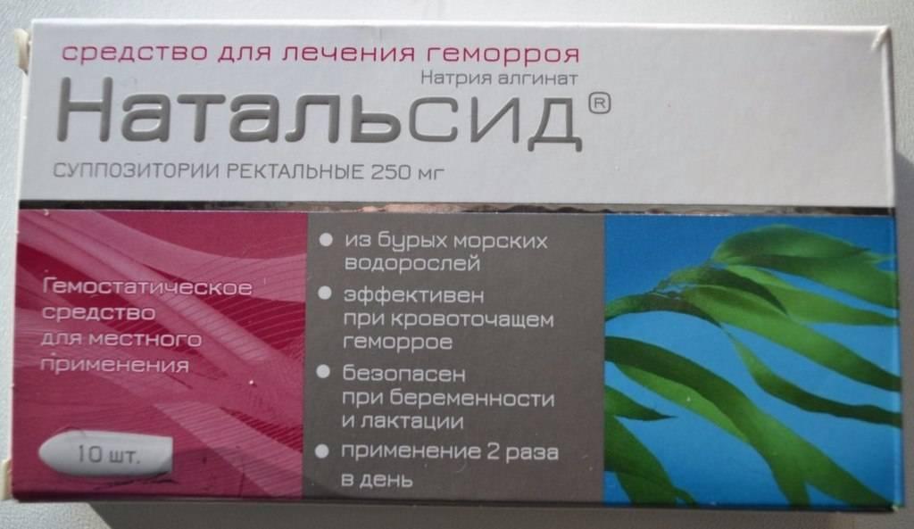 препараты при геморрое с кровотечением