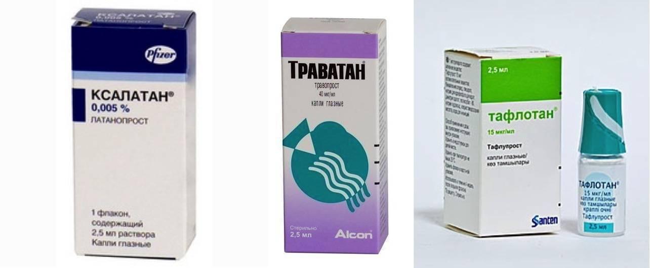 Тафлотан − инструкция по применению, цена капель глазных, аналоги