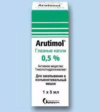 Арутимол: инструкция по применению, аналоги, цена, отзывы