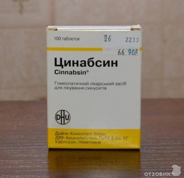 Список таблеток при гайморите у взрослых и правила их приема
