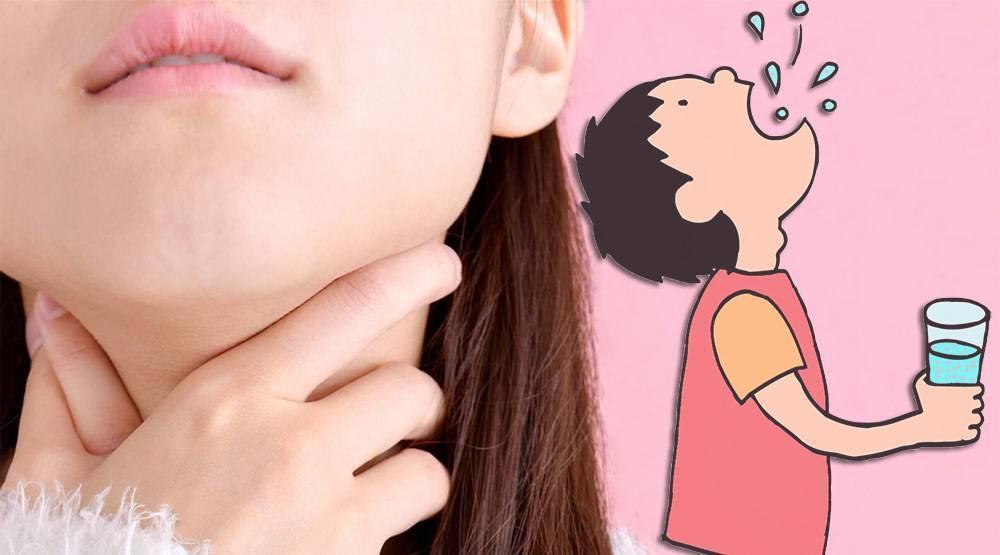 горло болит и чешется