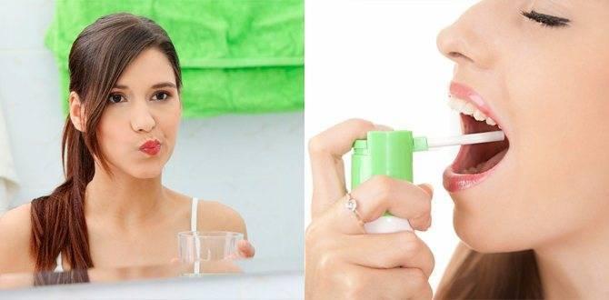 чем можно полоскать горло при простуде в домашних условиях