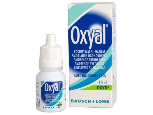 Оксиал: увлажняющие капли для глаз