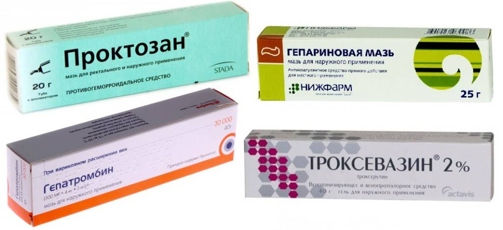 Мазь при геморрое при беременности (1-3 триместр): отзывы, применение