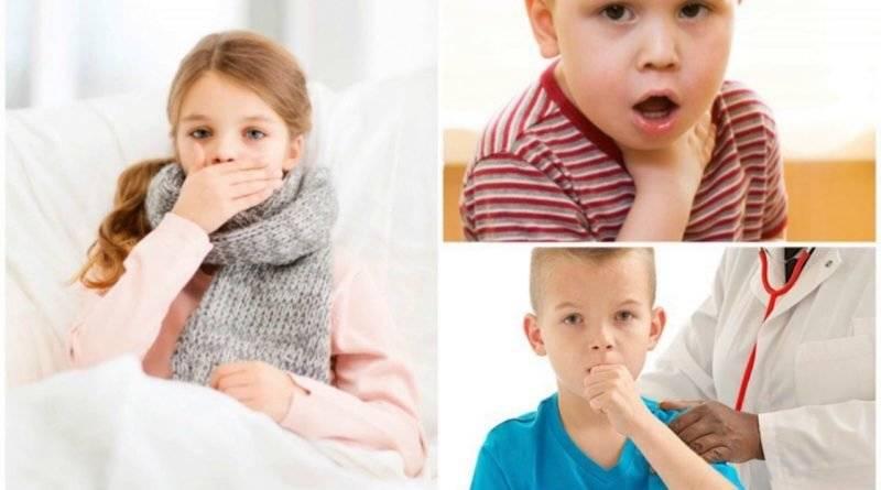 Трахеит у детей — симптомы и лечение, виды заболевания и методы избавления от него