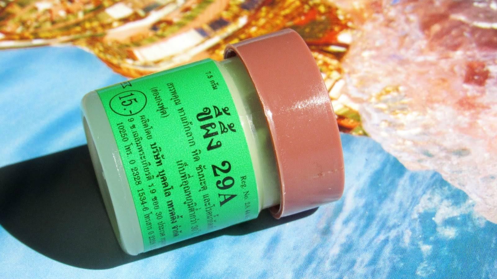 салициловая мазь применение при псориазе