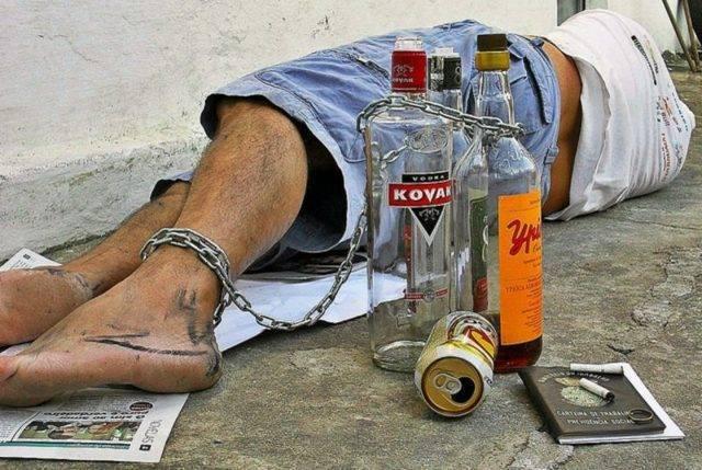 Алкогольная полинейропатия (нейропатия)