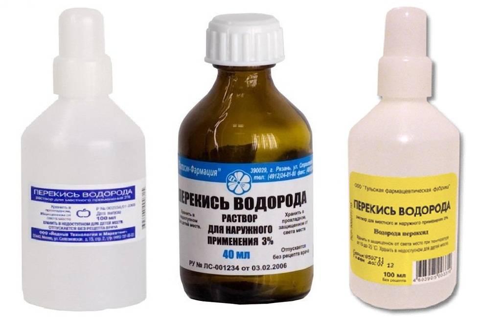перекись водорода при дерматитах