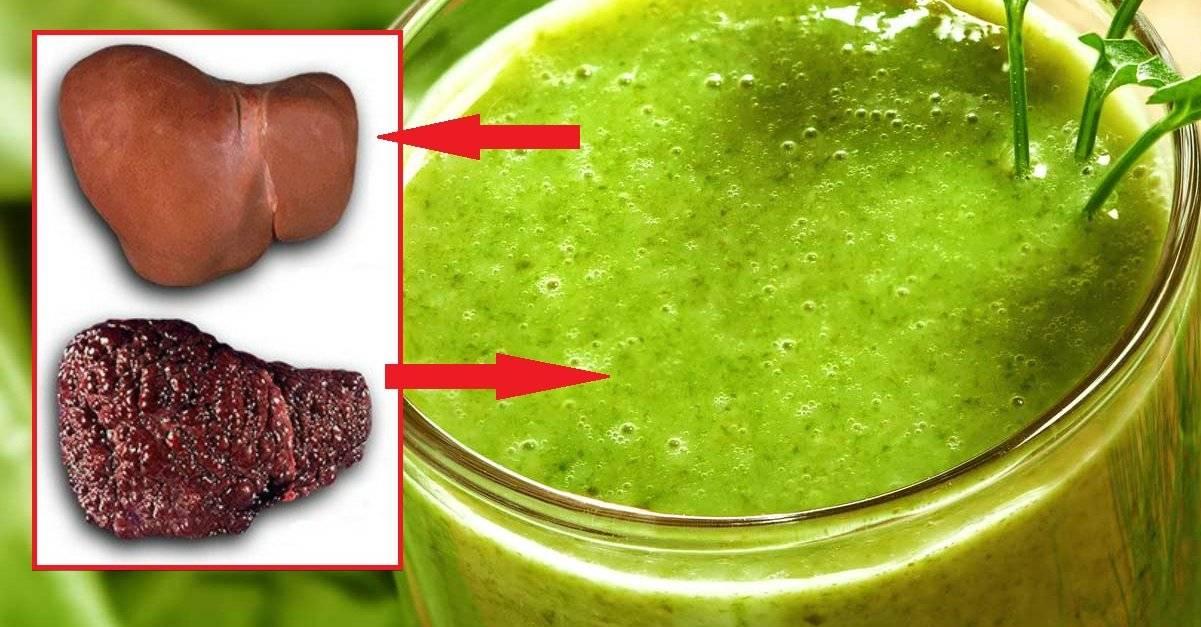 какие продукты очищают печень