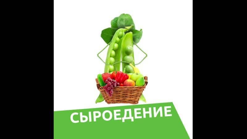 Моя история сыроедения - запись пользователя ксюшка22 (id1023237) в сообществе сыроедение-сыромоноедение - фрукторианство!!! в категории обо мне - babyblog.ru
