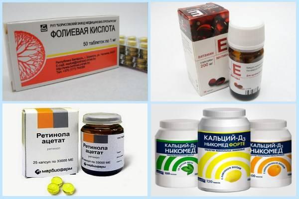 Какие витамины помогут при псориазе