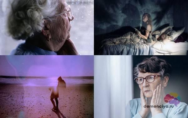 Галлюцинации | лечение болезни у пожилых людей и детей | симптомы старческих галлюцинаций