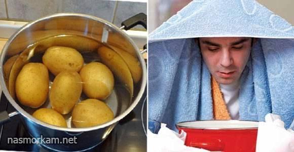 Картошка при простуде и кашле: ингаляции и прочие варианты применения
