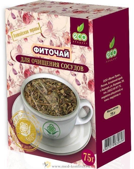 чай от атеросклероза