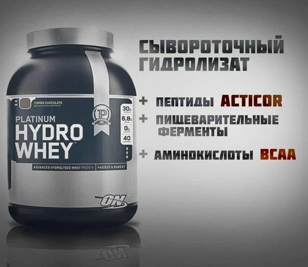 Повышен с реактивный белок и холестерин