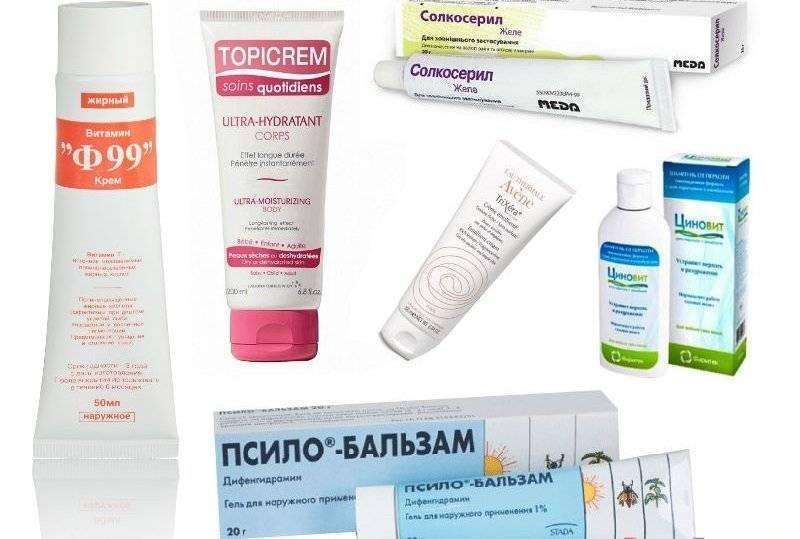 мази и кремы от дерматита на лице