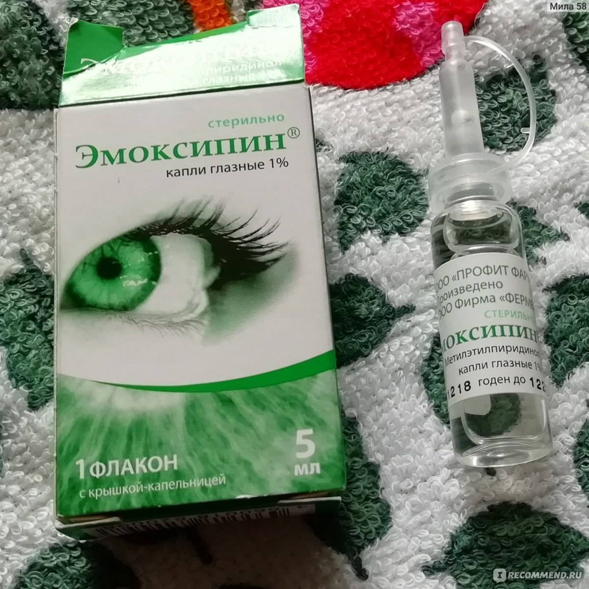 Эмокси-оптик – инструкция по применению капель глазных, цена, отзывы