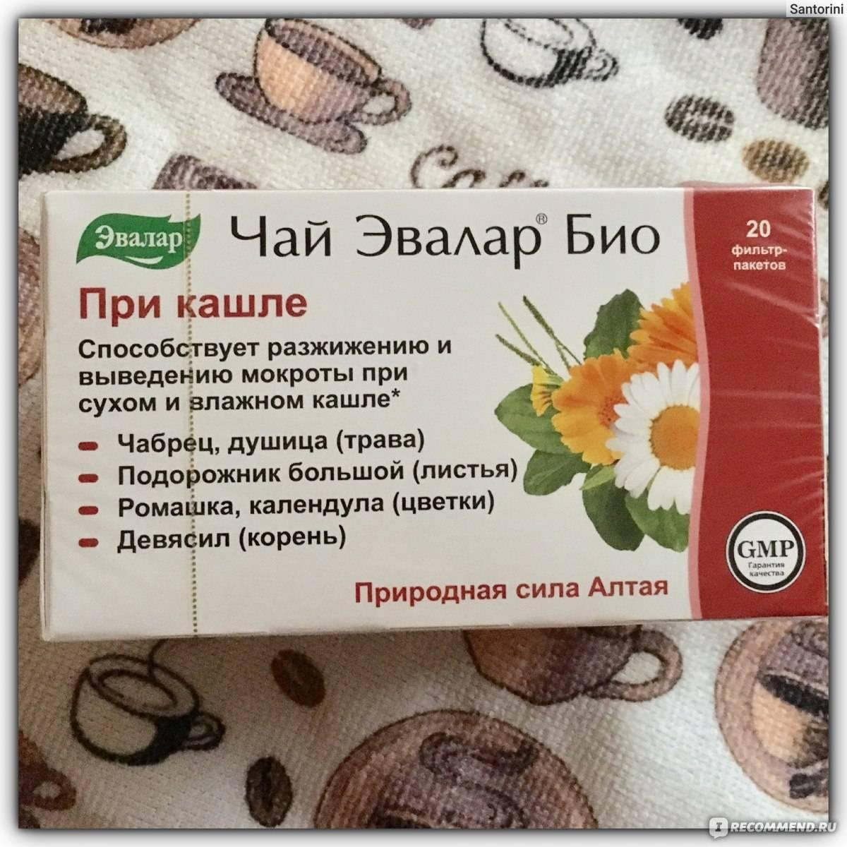 Кашель народное средство чай