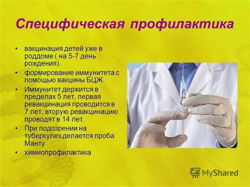 Как лечить гепатит в? эффективные препараты, народные средства, диета