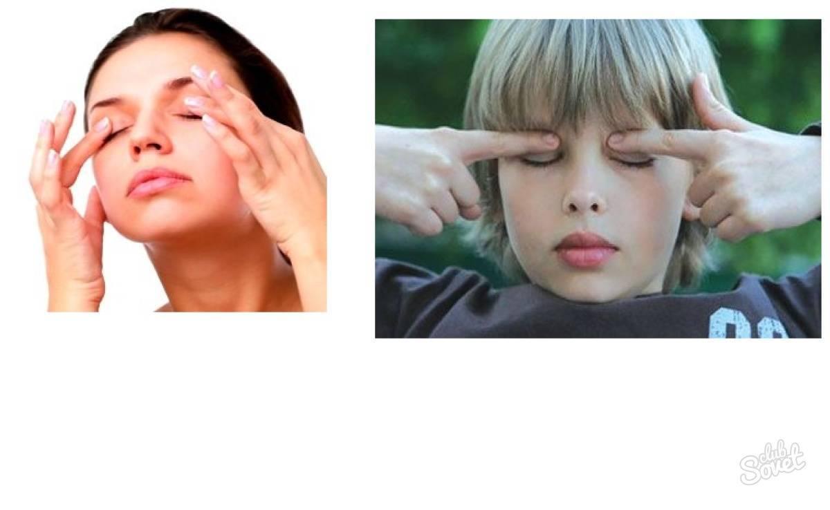 Техника для снятия усталости глаз