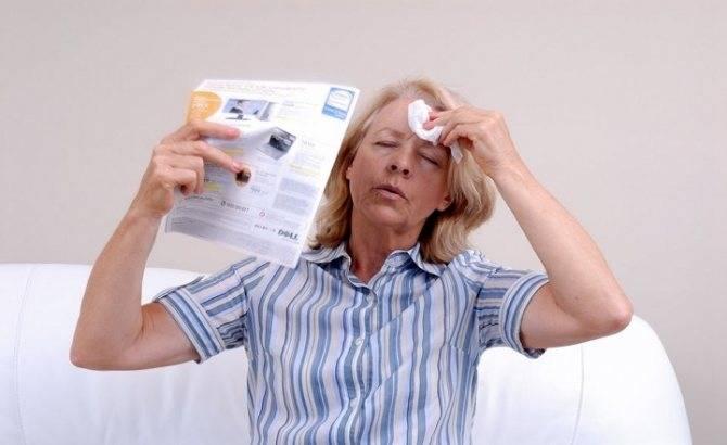 Особенности применения антидепрессантов при климаксе
