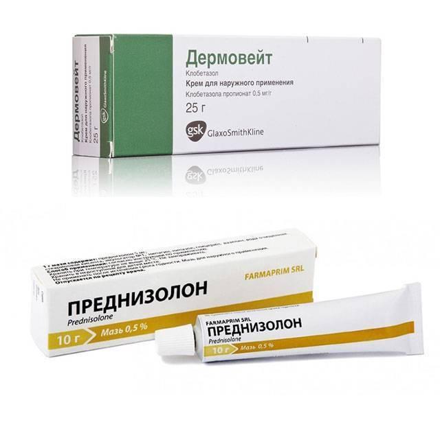 Зуд при контактном дерматите лечение