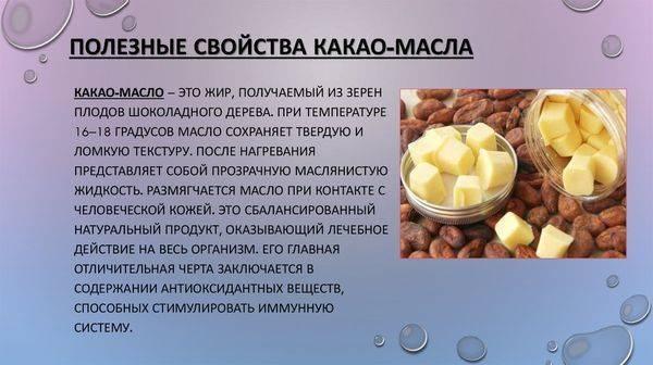 Лечение кашля с какао отзывы