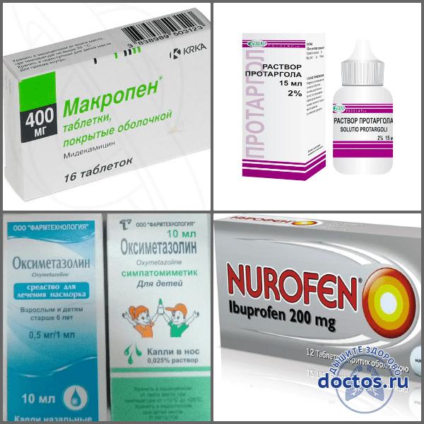 синусит лекарства