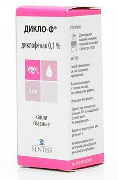 Инструкция по применению: глазные капли дикло-ф