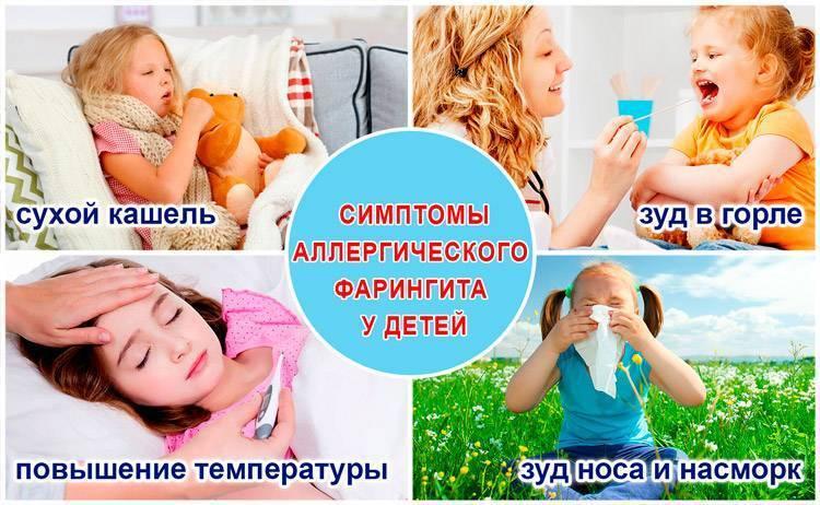 симптомы аллергического кашля у взрослых