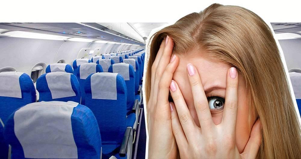 Аэрофобия – страх летать на самолете