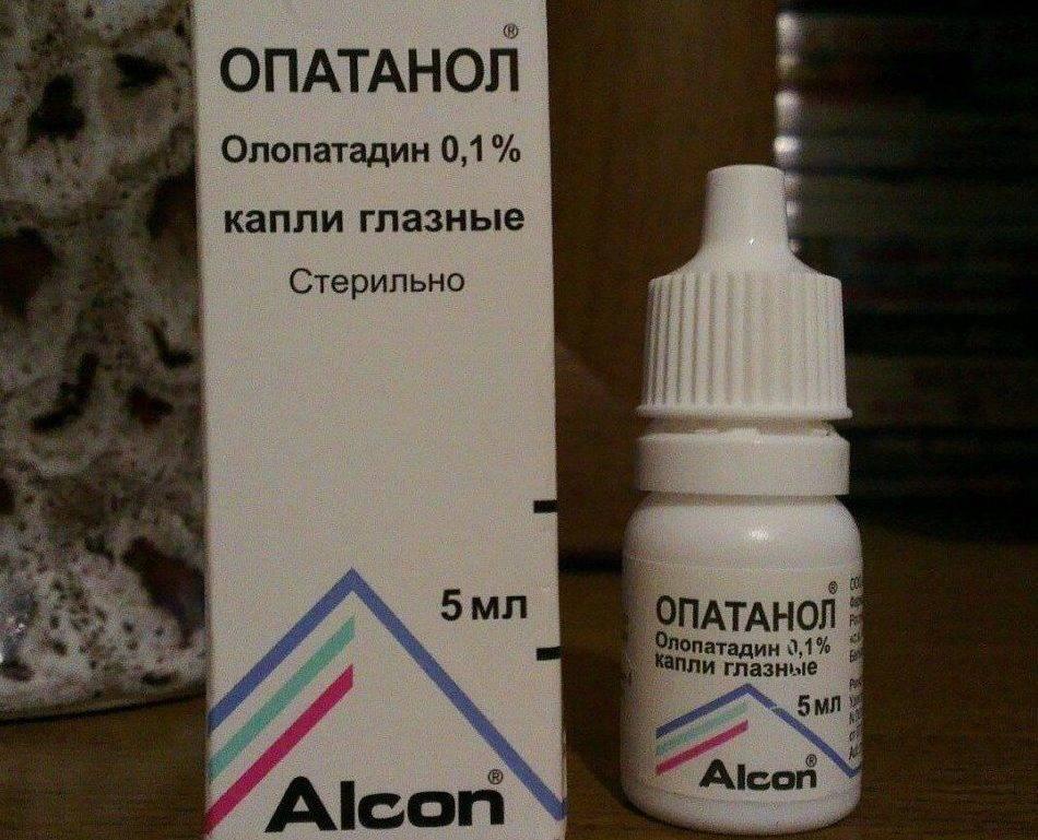 Опатанол (opatanol) глазные капли. цена, инструкция, аналоги