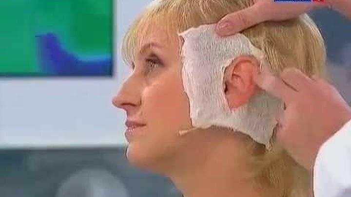 Как правильно сделать компресс на ухо?