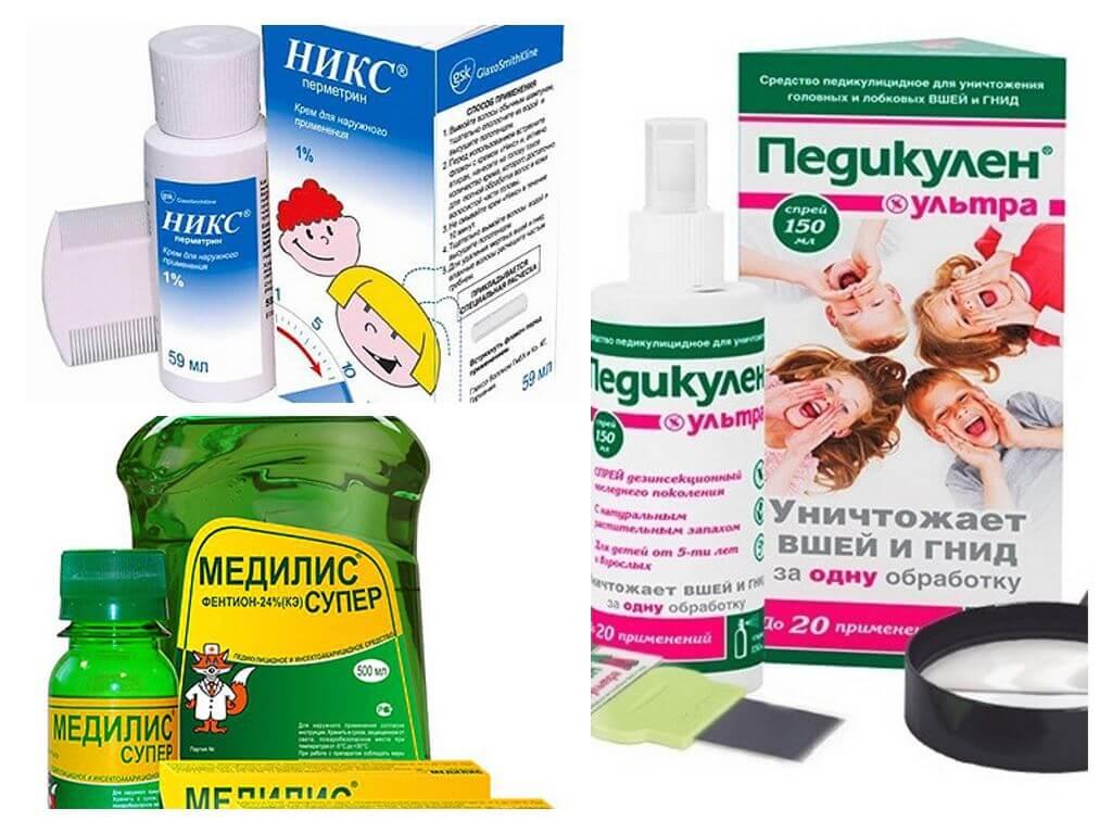Чем лечить педикулез у детей в домашних условиях: обзор эффективных средств, можно ли избавиться от вшей и гнид за 1 день