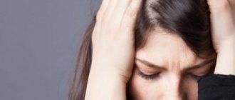 Пониженное давление заложены уши