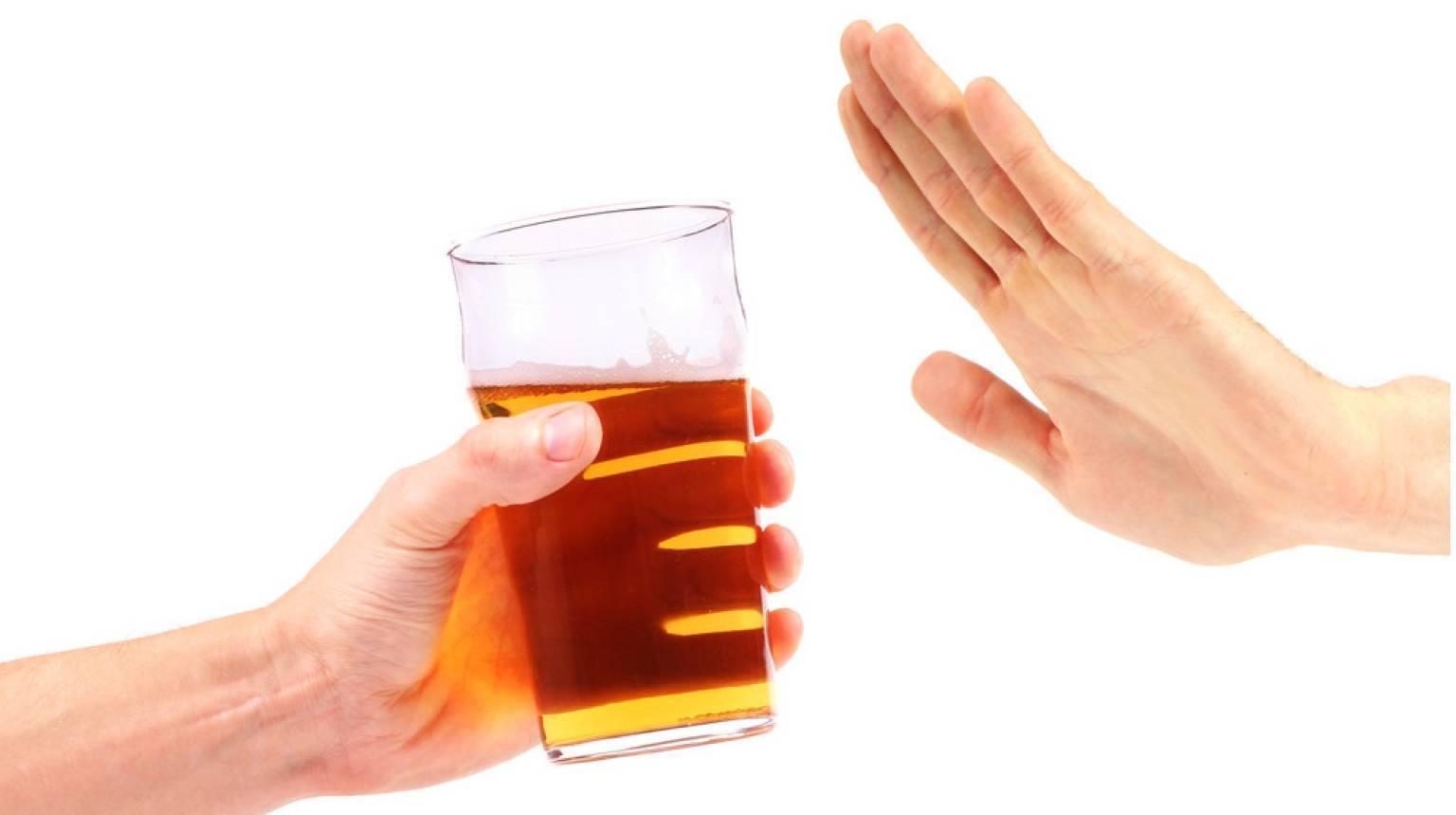 Может ли алкоголь спровоцировать цистит и чем вреден во время болезни