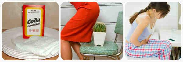 Как делать сидячие ванночки при геморрое?