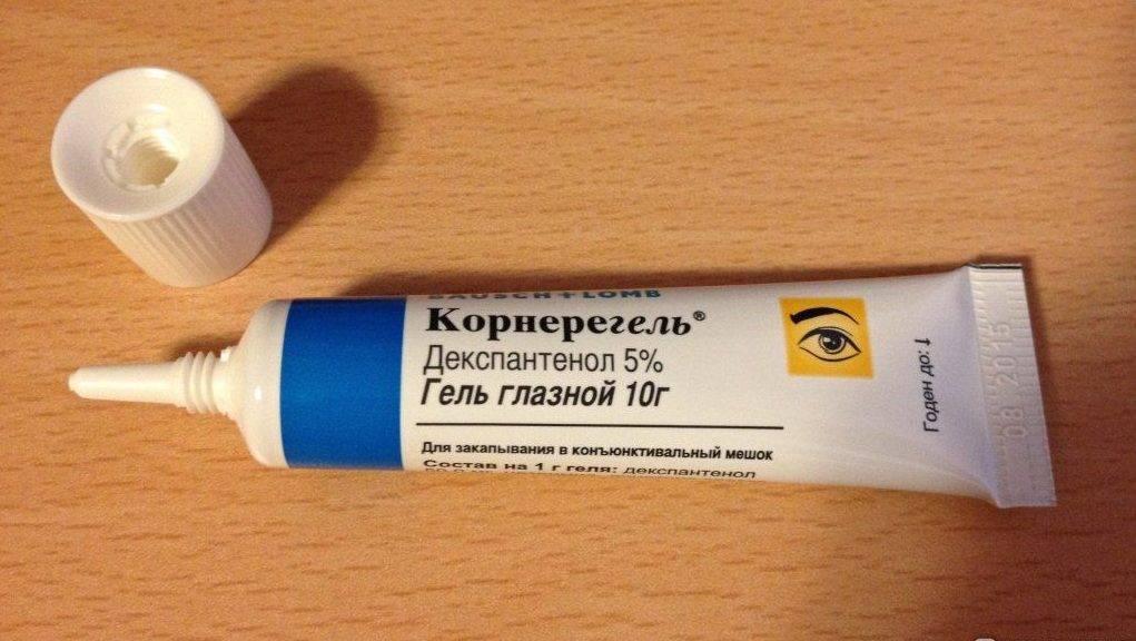 Корнерегель - альтернатива глазным каплям и мазям, инструкция