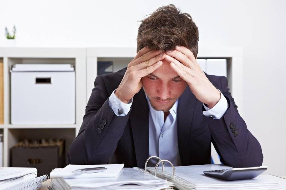 Депрессия на работе: уткнуться в монитор, чтобы прошел день