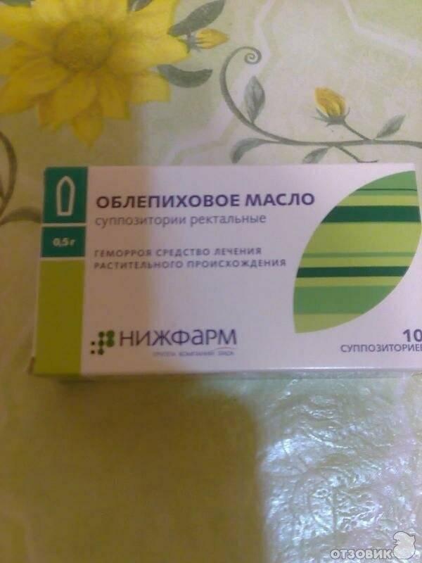Лечение геморроя при гв - геморрой при гв - запись пользователя светлана (swetyli4ka) в сообществе послеродовое восстановление в категории геморрой, трещины - babyblog.ru