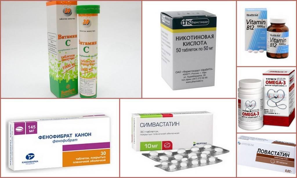 уколы от атеросклероза