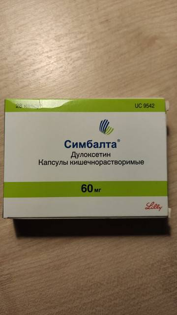 препараты от депрессии безрецептурные