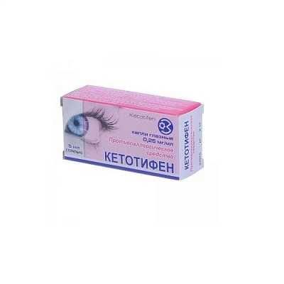 Кетотифен: инструкция по применению таблеток, сиропа и глазных капель