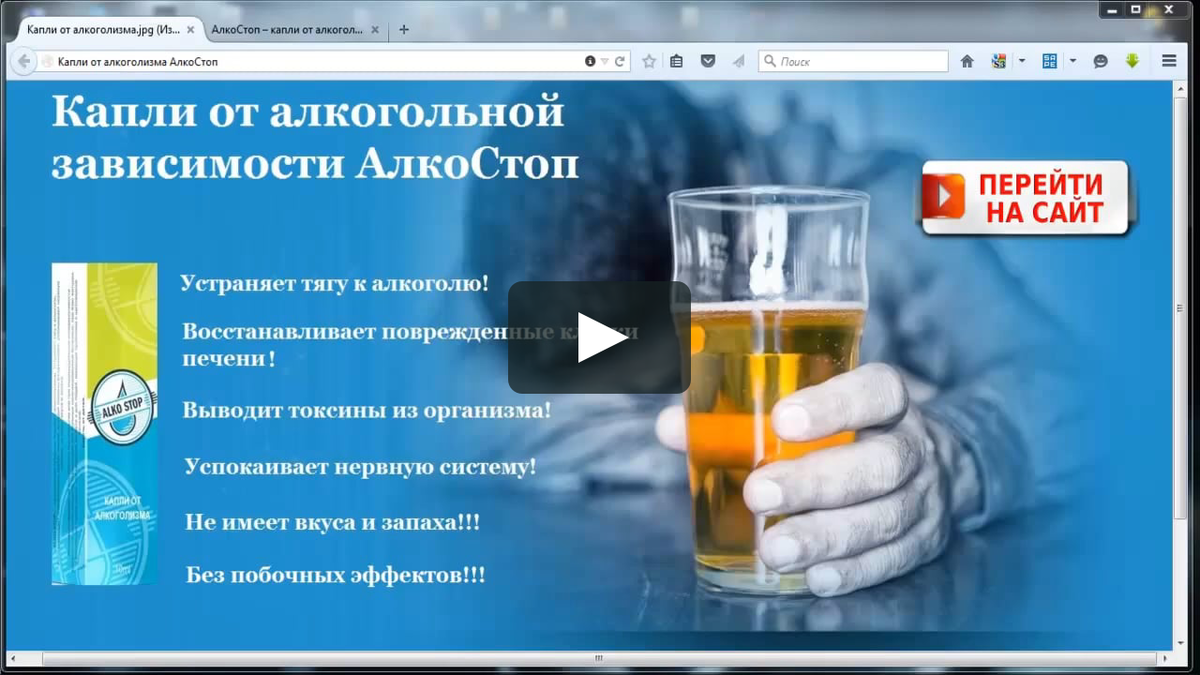 Препараты для лечения алкогольной зависимости - список самых эффективных без побочных эффектов