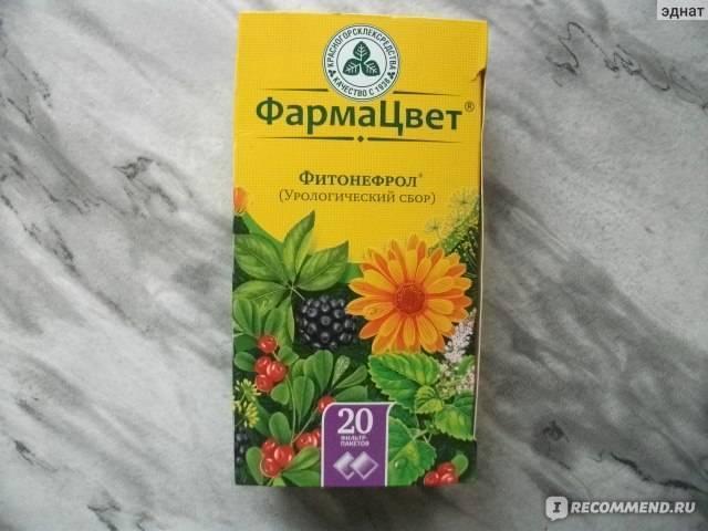 травы для лечения цистита у женщин