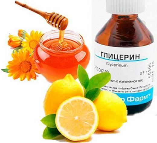 глицерин от кашля