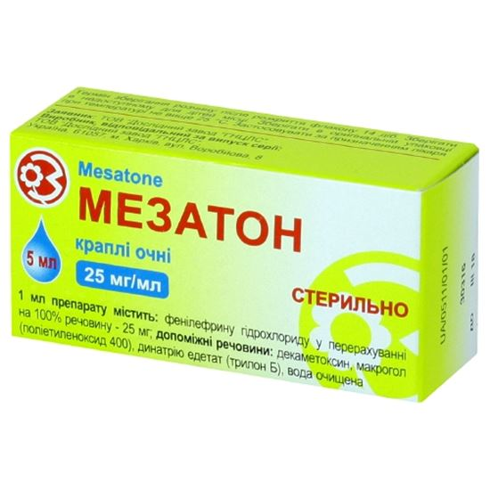Мезатон