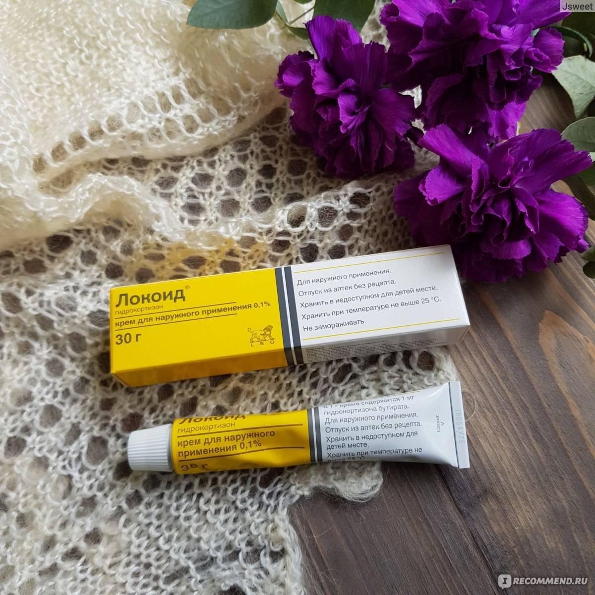Эффективные средства от дерматита: таблетки, уколы, препараты для местного применения